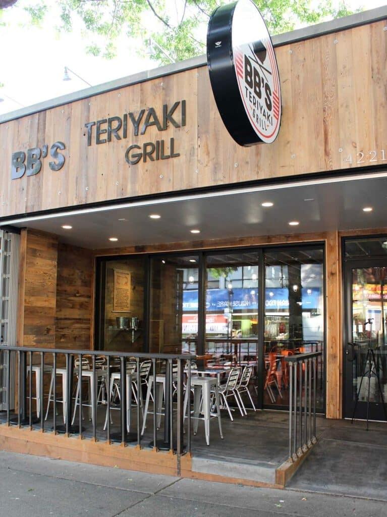 BB's TERIYAKI #1